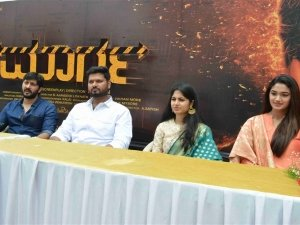 Maarga Movie Pooja And Press Meet