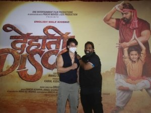 Dehati Disco Poster Launch