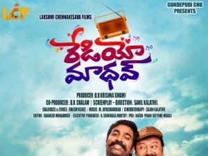 Vijay Sethupathi, Jayaram's Hit Movie to Release in Telugu as 'Radio Madhav'