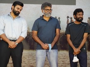 Republic Movie Teaser Launch