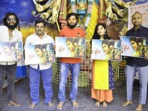 Teeram Movie Teaser Launch