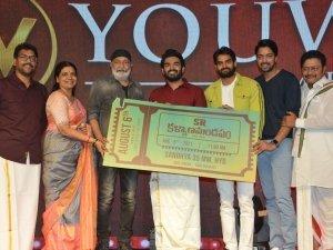SR Kalyana Mandapam Pre Release