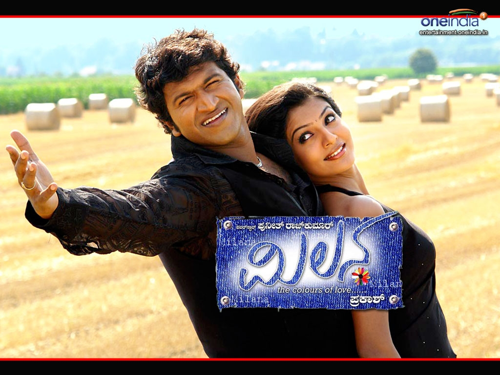 Puneeth Rajkumar with Parvathi Menon