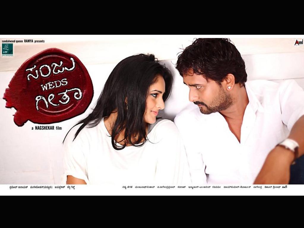 Sanju Weds Geetha