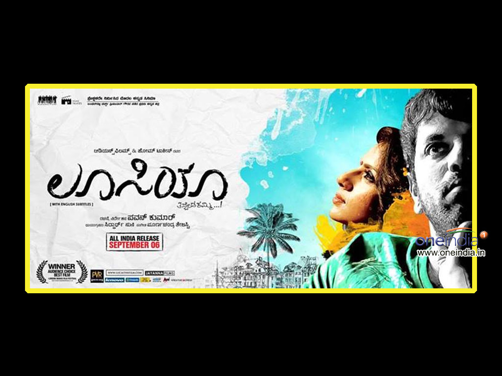 Kannada Film Lucia Wallpaper