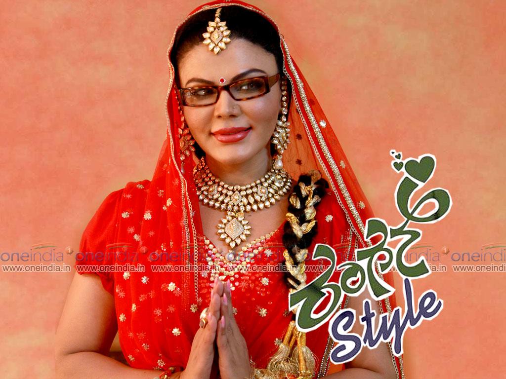 Kannada Movie Rangan Style Wallpaper