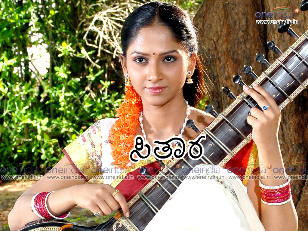 Kannada Movie Sithara Wallpaper