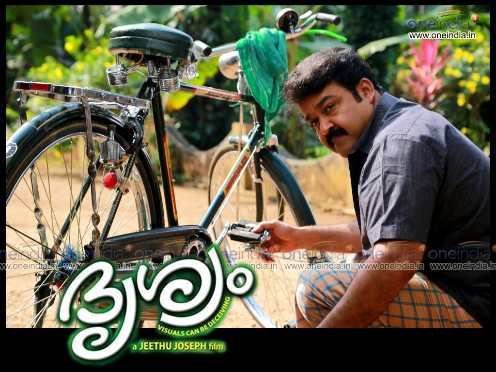 Drishyam Wallpaper