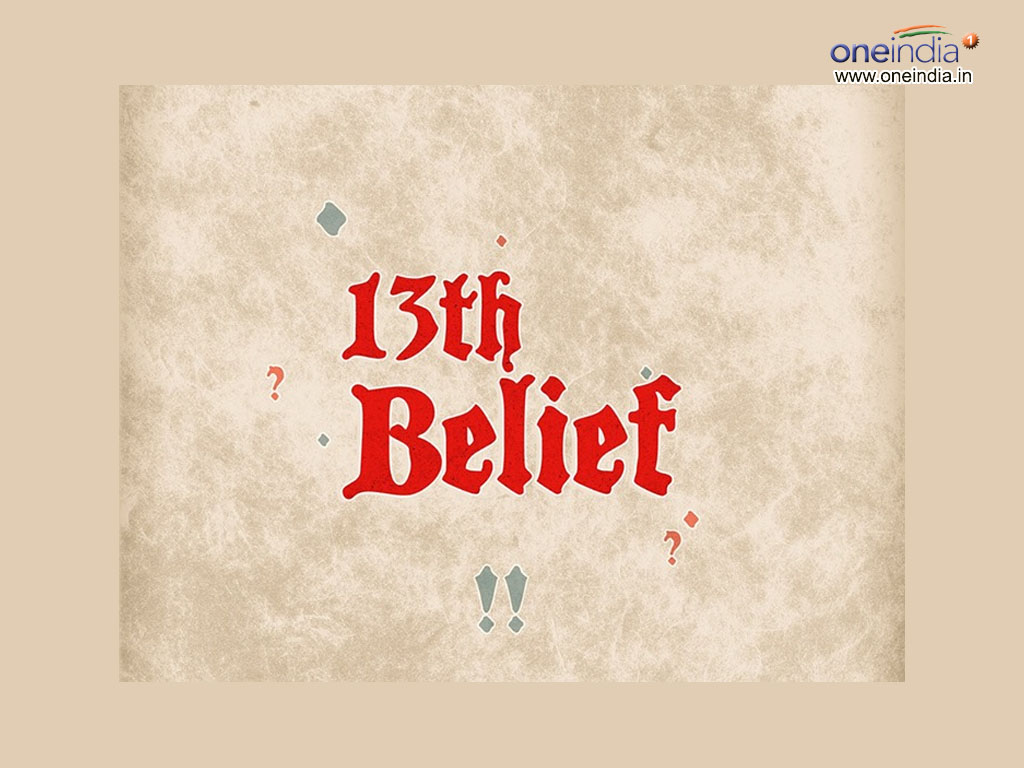 13th Belief Wallpaper