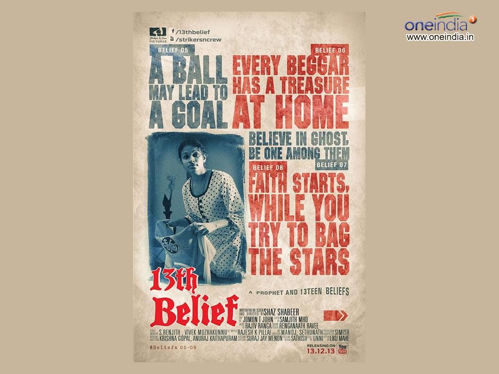 13th Belief Wallpaper