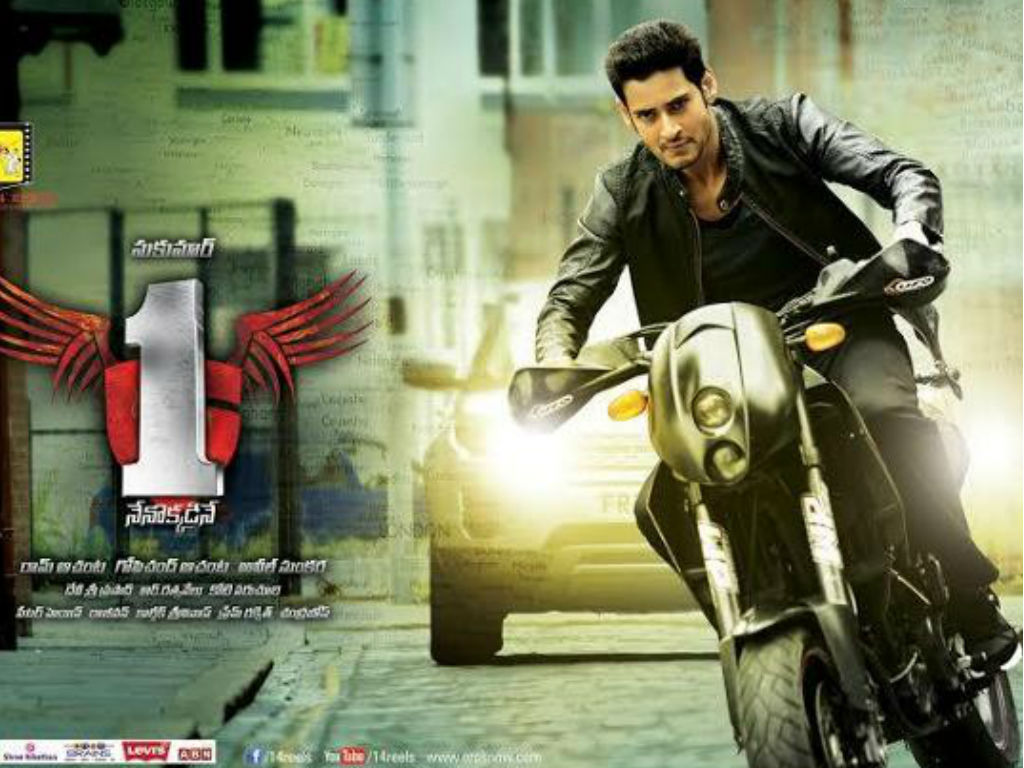 1 Nenokkadine Wallpaper