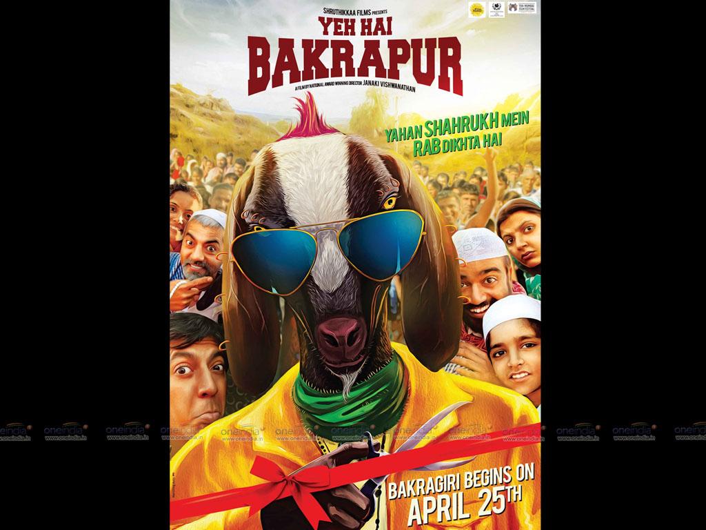 Yeh Hai Bakrapur