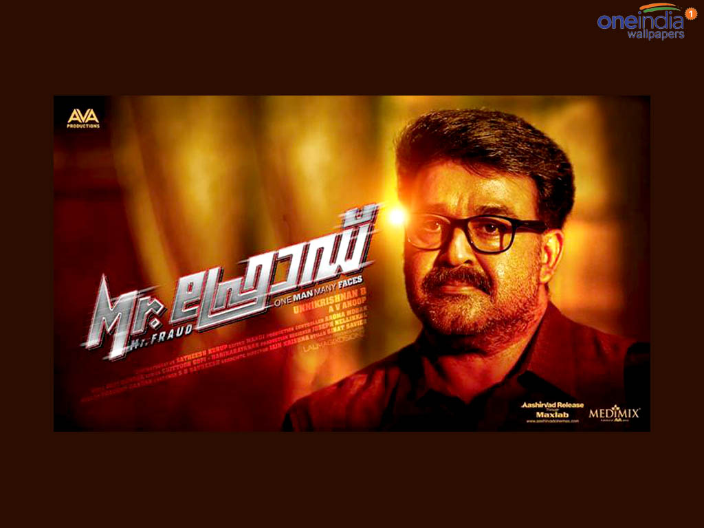 mr fraud malayalam full movie download