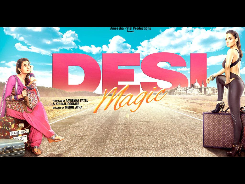 Desi Magic Wallpaper