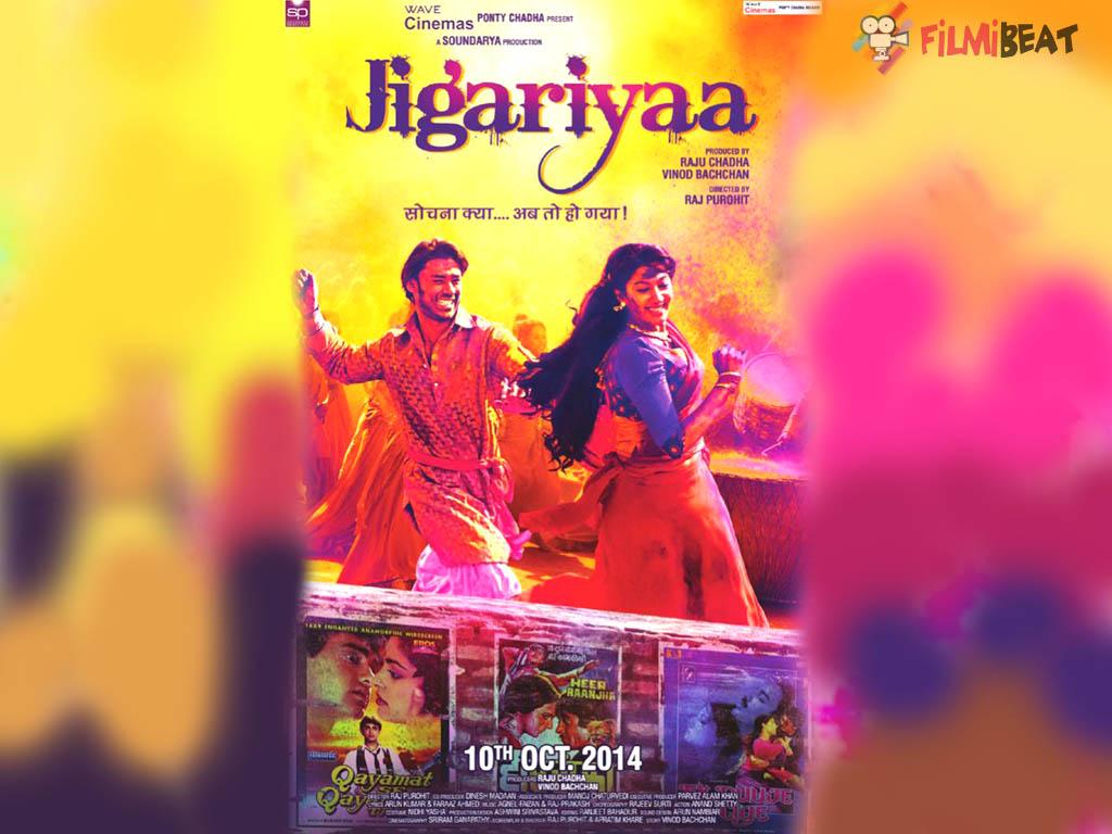 Jigariyaa Wallpaper
