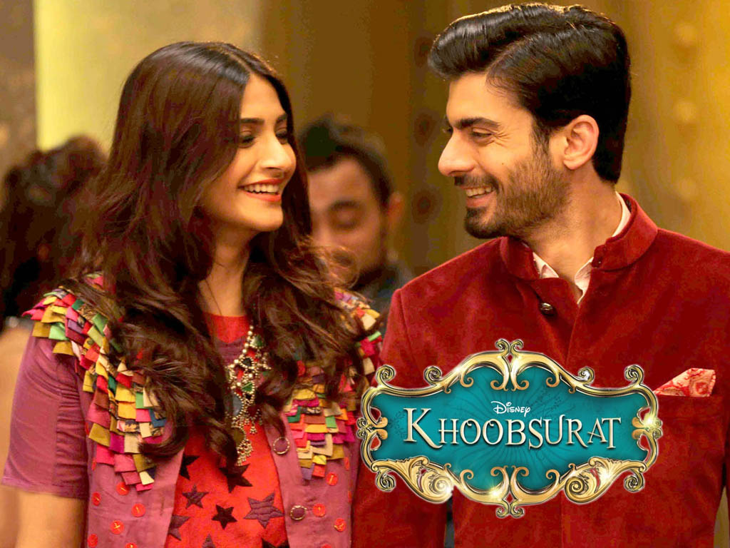 Khoobsurat Wallpaper