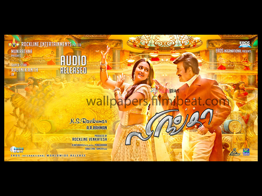 Lingaa Wallpaper