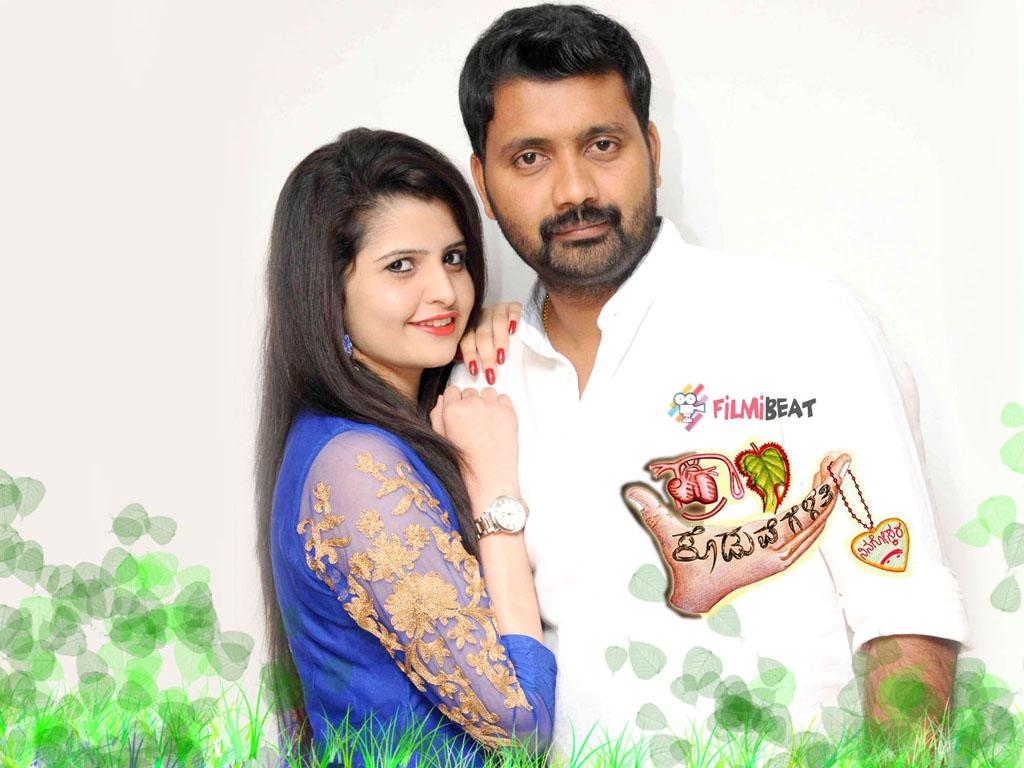 Prana Koduve Gelathi Wallpaper