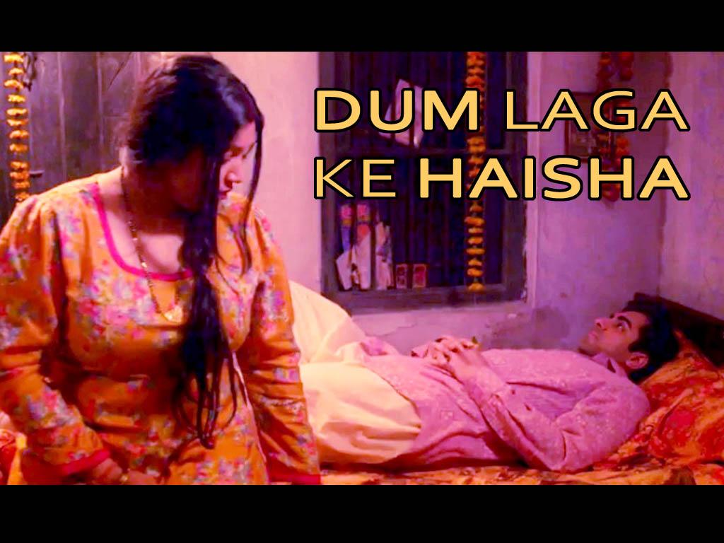 Dum Laga Ke Haisha Wallpaper