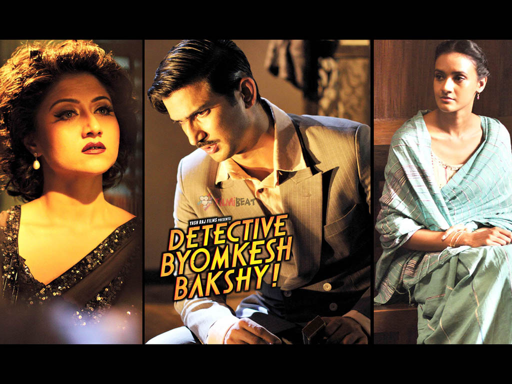 Detective Byomkesh Bakshy! Wallpaper