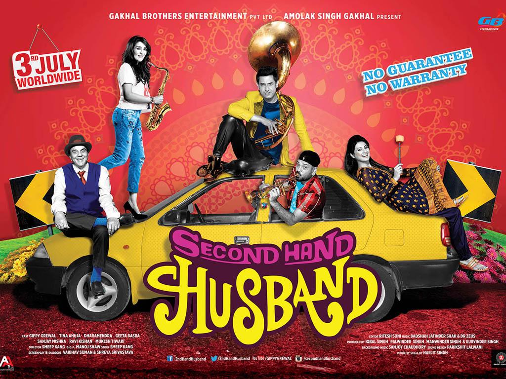 Second Hand Husband Wallpaper