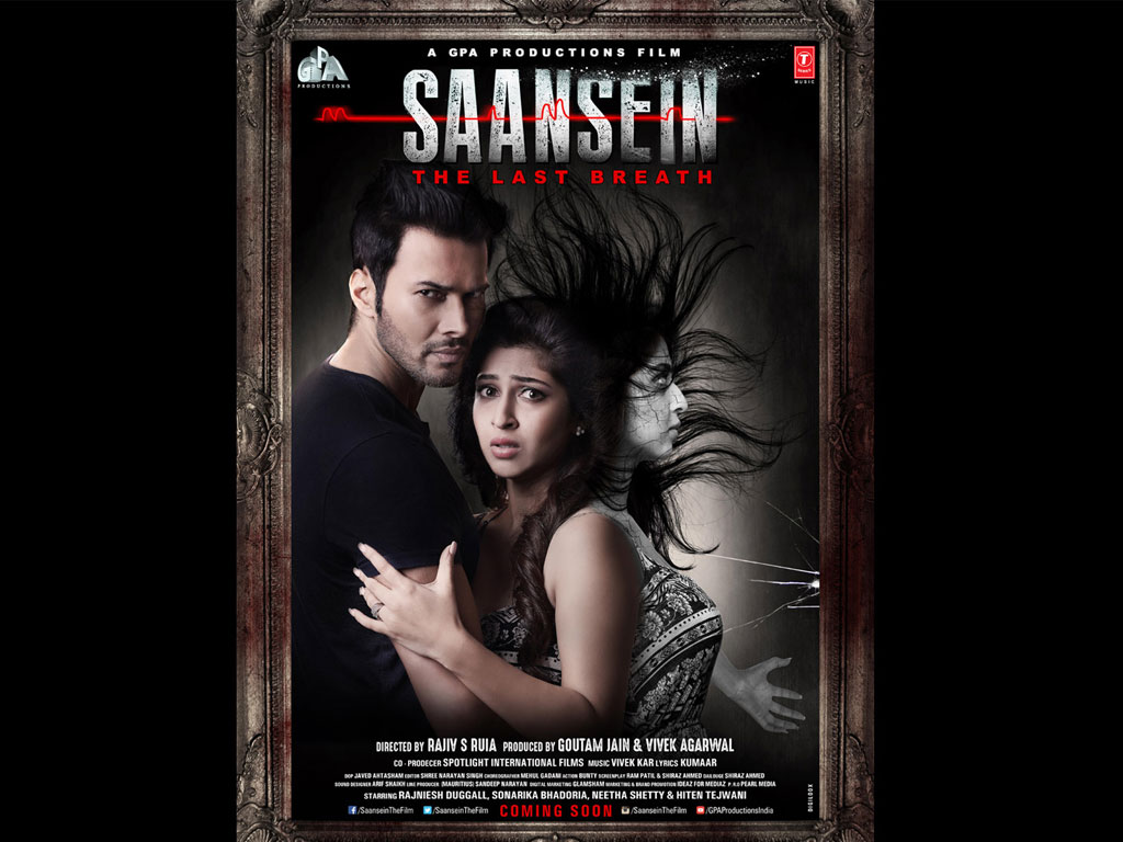 Saansein - The Last Breath