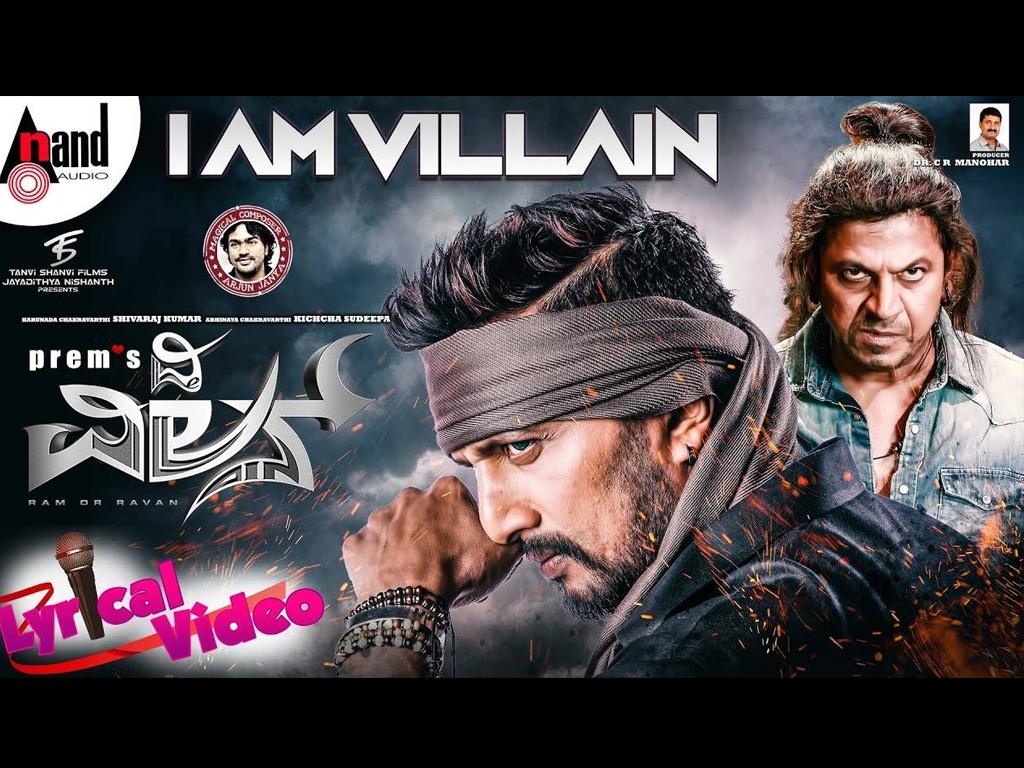 The Villain Movie HD Wallpapers | The Villain HD Movie