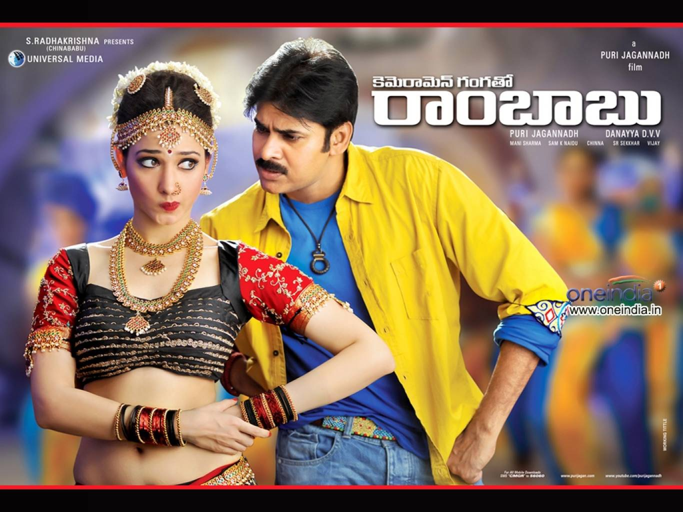 Cameraman Ganga Tho Rambabu Wallpapers