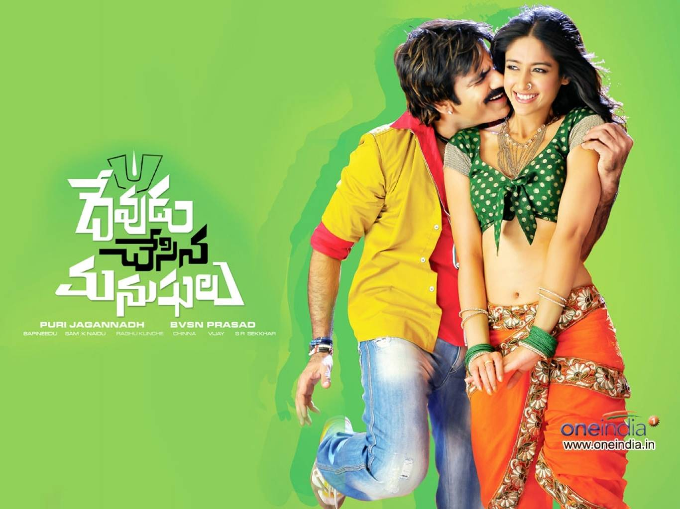Devudu Chesina Manushulu Wallpapers