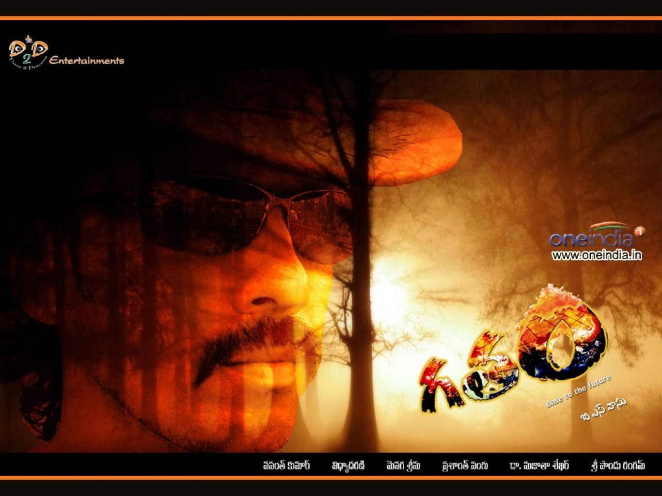 Gatham Wallpapers