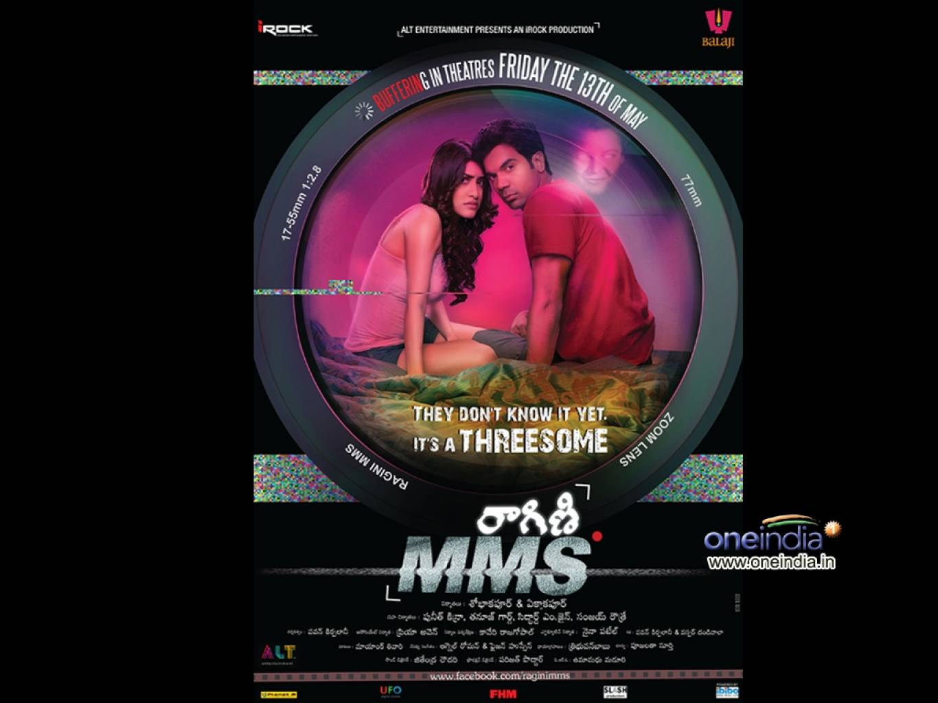 Ragini MMS Wallpapers
