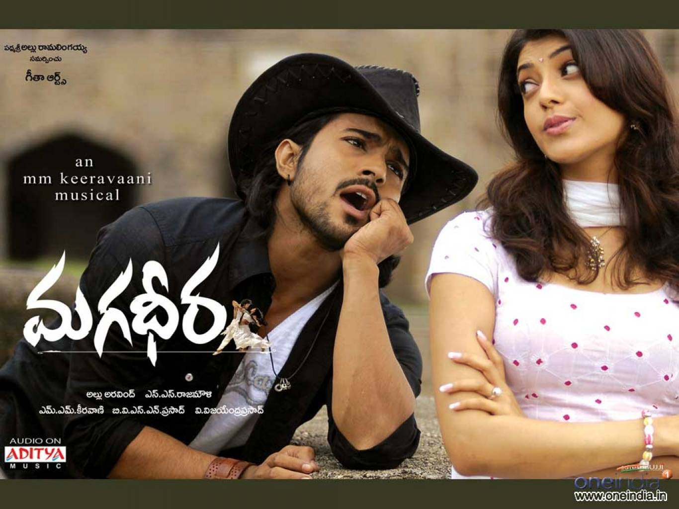 Magadheera Wallpapers