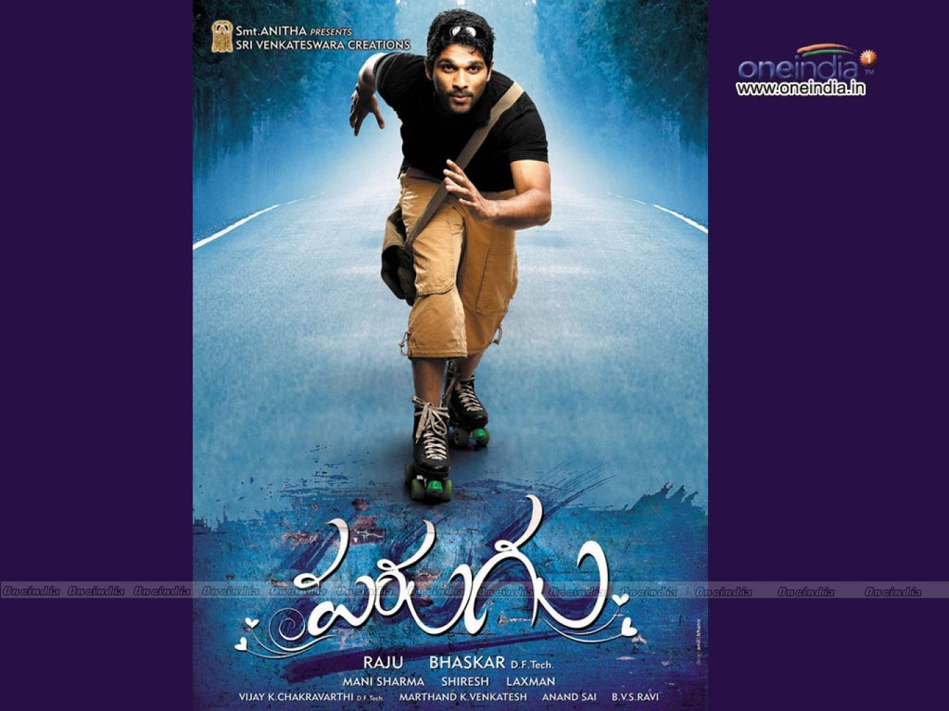 Parugu Wallpapers