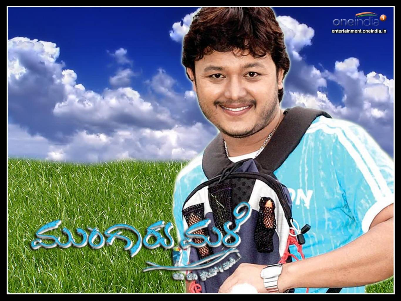 Mungaru Male Wallpapers