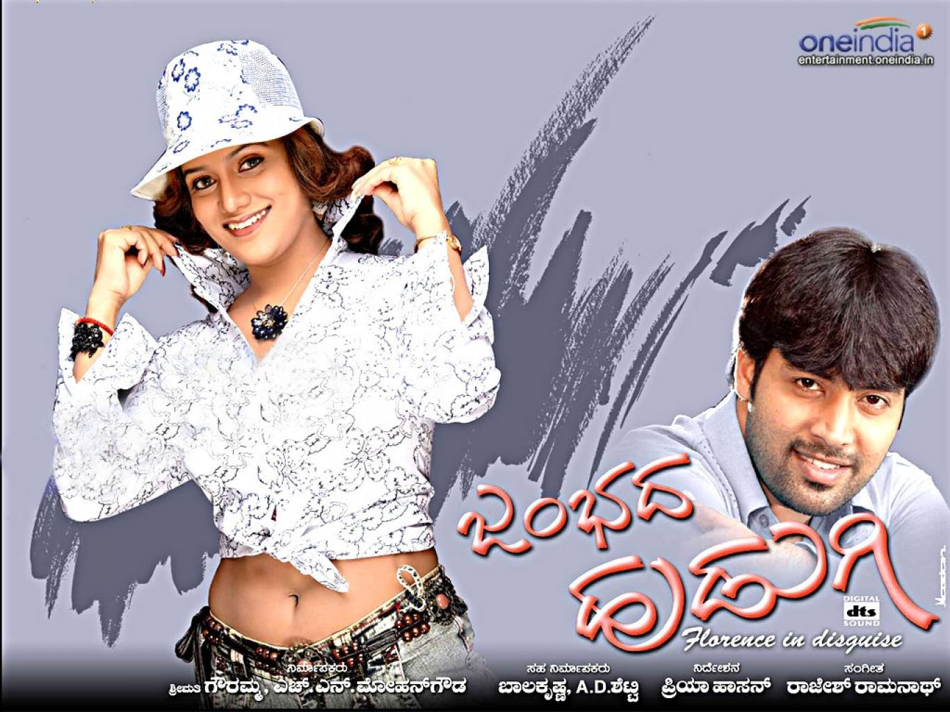 Jambadha Hudugi Wallpapers