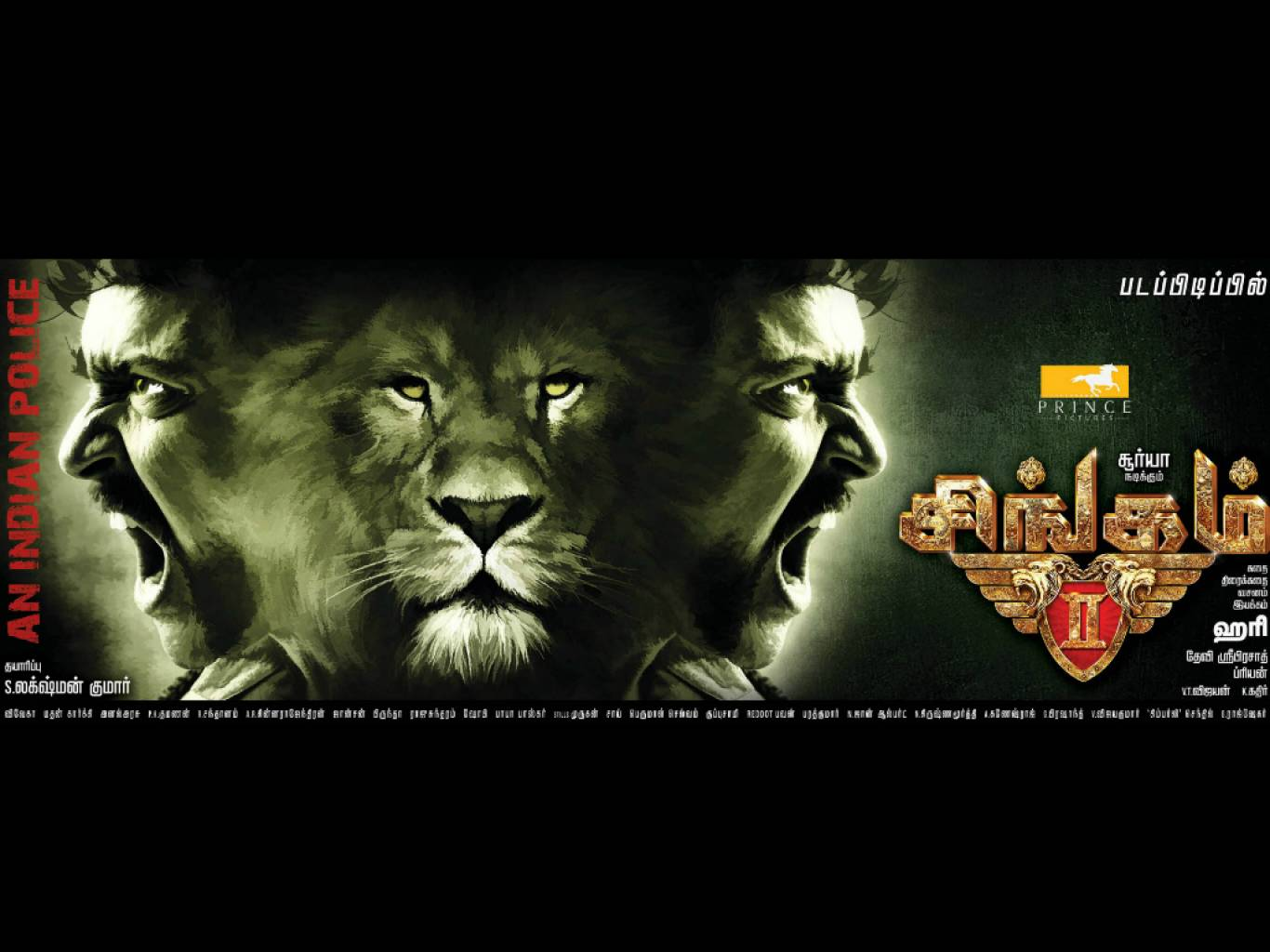 Singam II Wallpapers