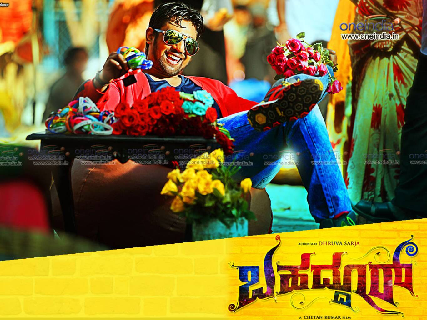 Bahaddur Wallpapers