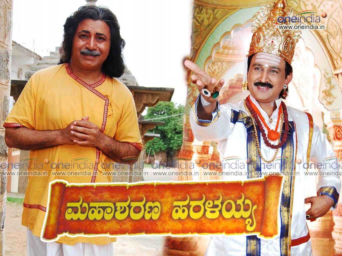 Mahasharana Haralayya Wallpapers