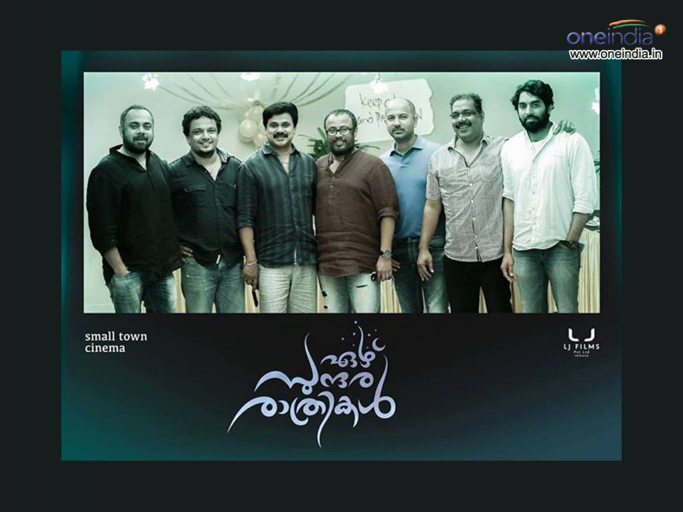 Ezhu Sundara Rathrikal Wallpapers