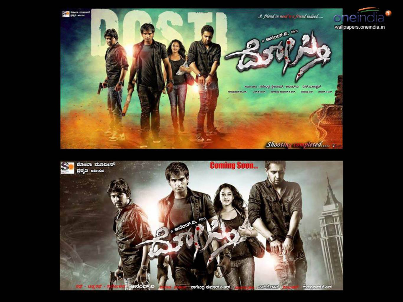Dosti Wallpapers