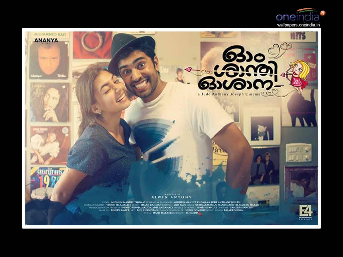 Om Shanti Oshana Movie HD Wallpapers | Om Shanti Oshana HD ...
