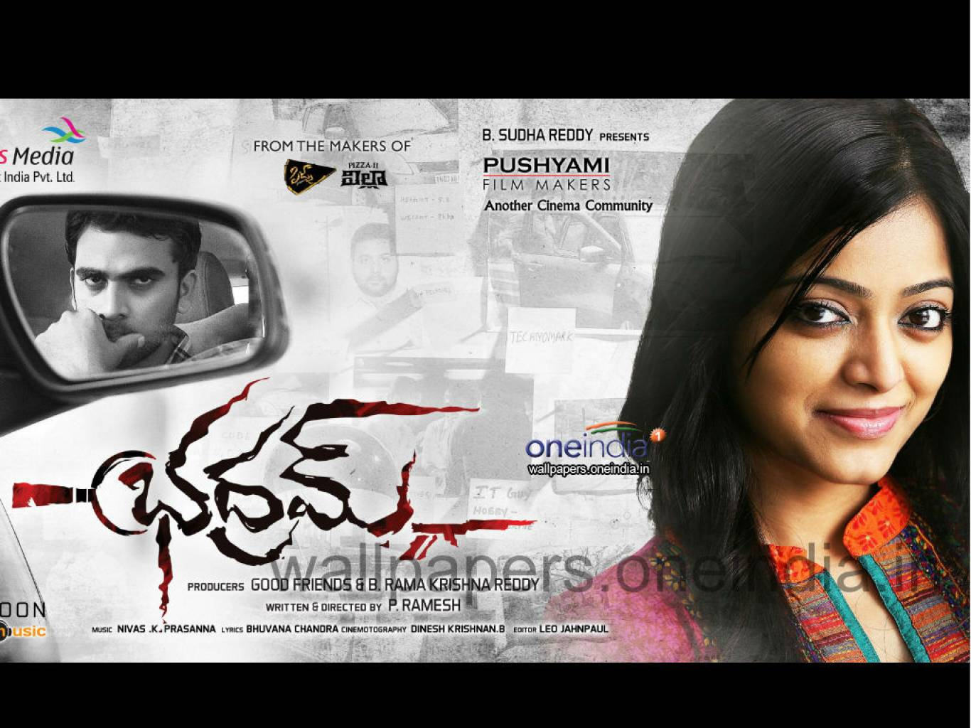 Bhadram Wallpapers