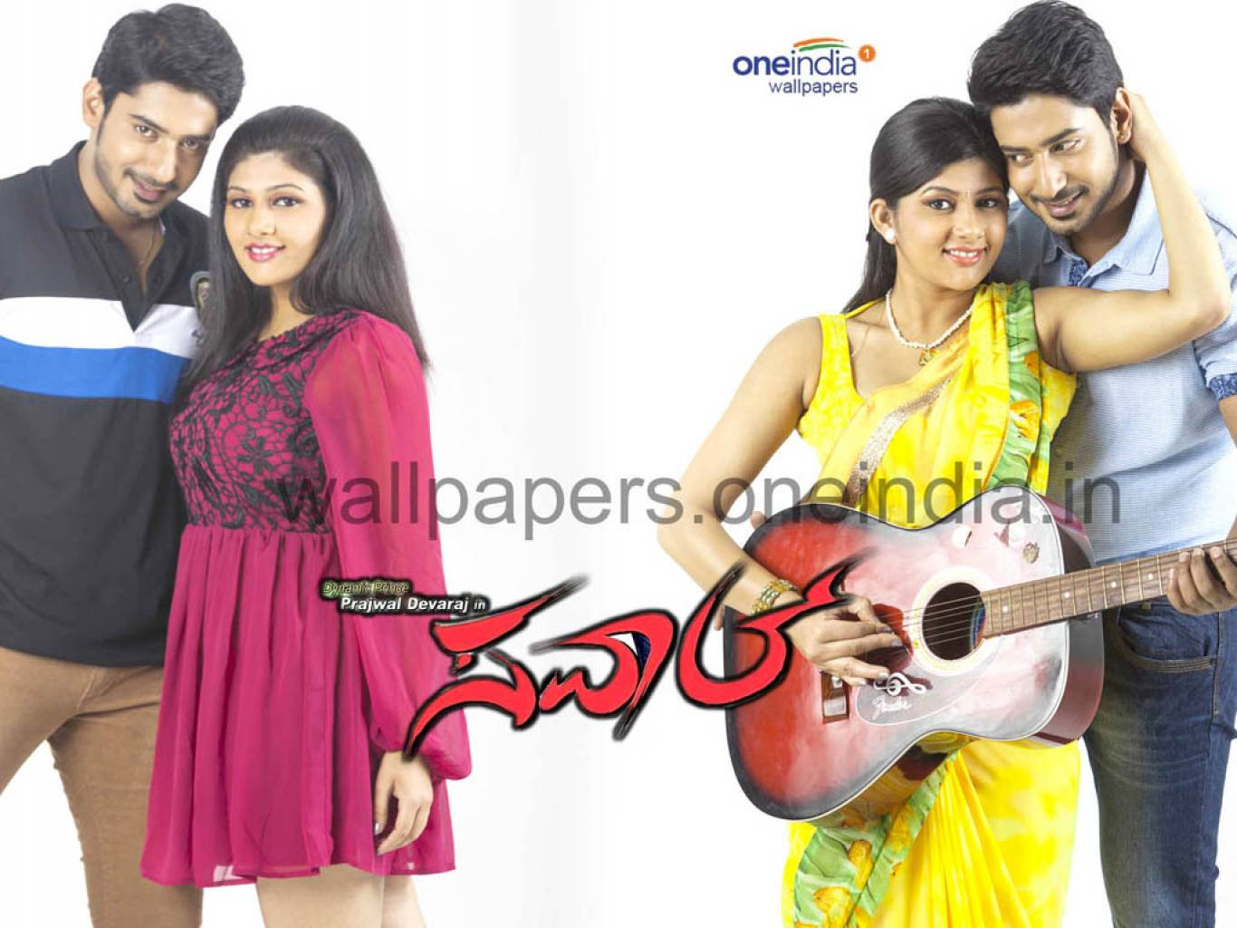 Savaal Wallpapers
