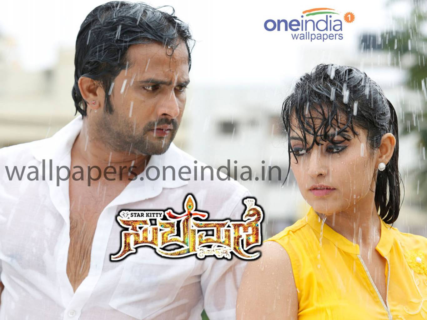 Subramani Wallpapers