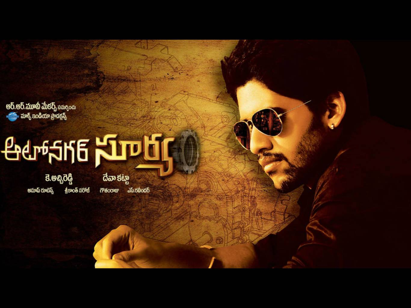 Autonagar Surya Wallpapers
