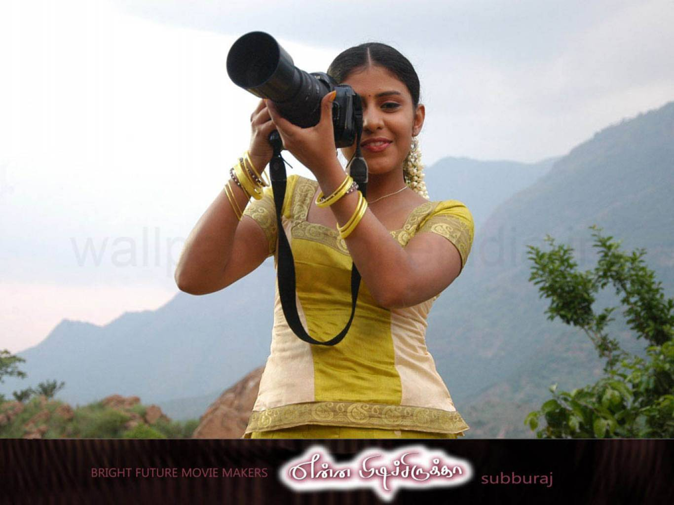 Enna Pidichirukka Wallpapers
