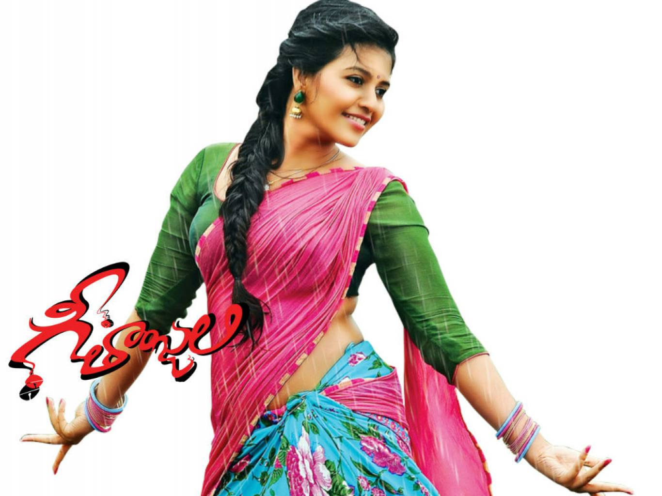 Geethanjali Wallpapers