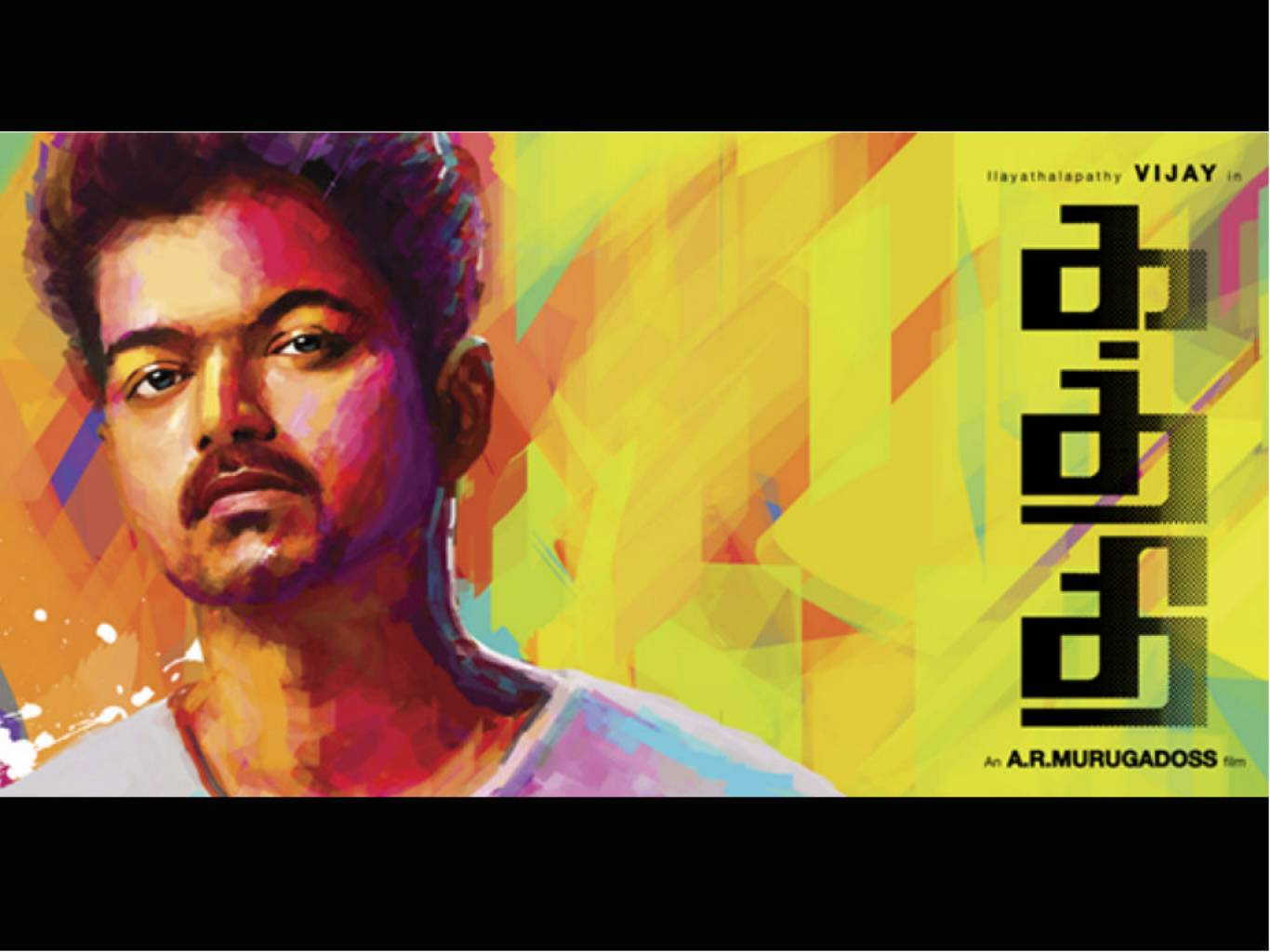 Kaththi Wallpapers