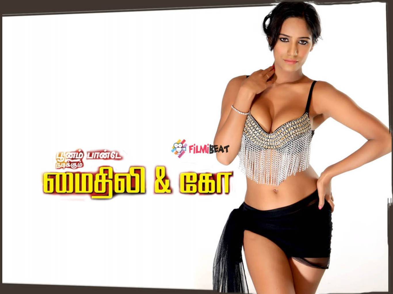 Mythili & Co Wallpapers