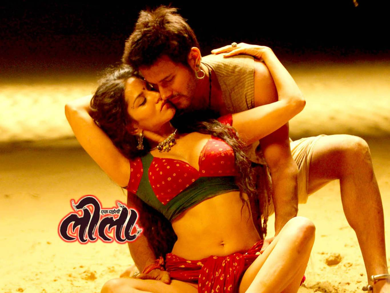 Ek Paheli Leela Wallpapers